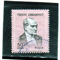 Турция. Ми-2170.Серия: Окончательные почтовые марки, 1970, Ататюрк.