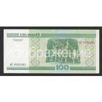 Беларусь 100 рублей 2000 года серия вЛ