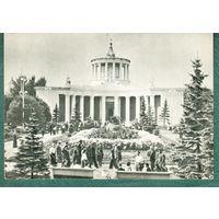 1955 г. Открытка   ВСХВ  Павильон  Центрадьных черноземных  областей