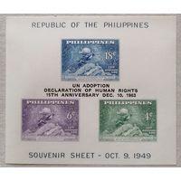 75-летие Всемирного почтового союза.