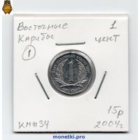 Восточные Карибы 1 цент 2004 года.