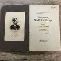 Pisma Filosoficzne Adama mahrburga.1914 r.