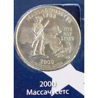 "Квотер (25 центов) 2000 США ""Массачусетс"""""