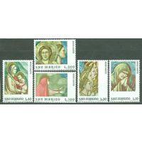 Сан - Марино 1975 Michel 1090 - 1094 (CV 1,0 eur) MNH Искусство Живопись Религия (РН)