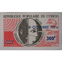 Конго 1974г. надпечатка