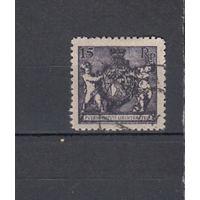 Лихтенштейн. 1921. 1 марка. Michel N 52В (85,0 е)