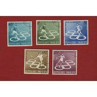 Того.Олимпиада в Токио 1964. Полная гашеная серия.Михель=1.9 евро !
