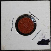 Разменный жетон TOKEN OPA RED POINT WW2