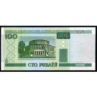 Беларусь. 100 Рублей образца 2000 года, UNC. Серия гЛ