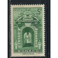 Монако 1940 Крепостные ворота Стандарт #240*