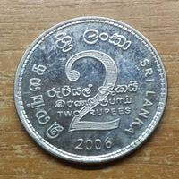 Шри-Ланка 2 рупии 2006 _РАСПРОДАЖА КОЛЛЕКЦИИ