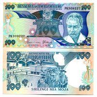 Танзания 100 шиллингов образца 1986 года UNC p14b