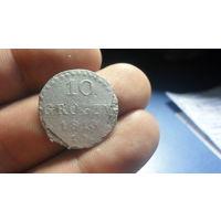 10 грошей 1813 г. Княжество Варшавское