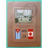 Куба. Филателистическая выставка. ( Блок ) 1978 года.