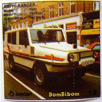 Вкладыш BomBibom # 12 b