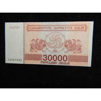 Грузия 30 000 лари 1994 г UNC