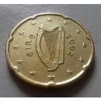 20 евроцентов, Ирландия 2002 г., AU