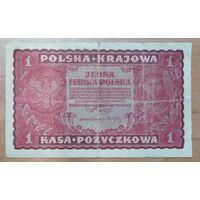 1 марка 1919 года - Польша