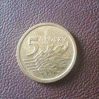 5 грошей 2016 год
