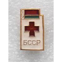 Красный Крест БССР #0656-OP15