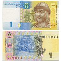 Украина. 1 гривна (образца 2006 года, P116Aa, UNC) [серия ВП]