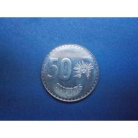 50 сукре 1991 эквадор