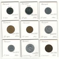 W: Австрия набор монет грош шиллинг, всего 9 монет. Холдеры в подарок.