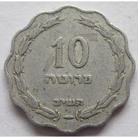 Израиль 10 прут 5712 (1952)