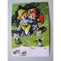 Современная открытка, Рыжов Владимир, Рыбаки, чистая (удочка, дети).