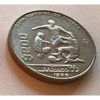 200 песо 1986 Мехико 86