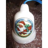 Колокольчик . Дед Мороз . Беловежская пуща . Елочная игрушка . Фарфор