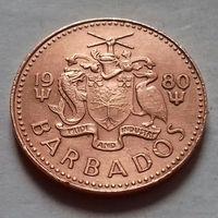 1 цент, Барбадос 1980 г.