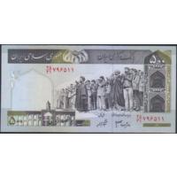 500 риалов 2003г. UNC