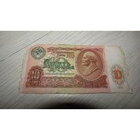 10 рублей.