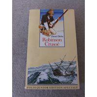 "Роман Даниеля Дефо ""Робинзон Крузо"" на французском языке. Франция, 1994 год."