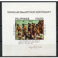 Война Филиппины 1980 год 1 чистый блок