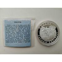 20 рублей 1998 года. Серебро. Полоцк. Города Беларуси.