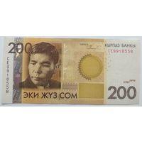 Киргизия 200 Сом 2010, XF, 289