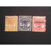 Самоа, 3 разных марок  (3)