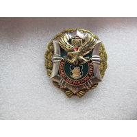 15 лет Полоцкий пограничный отряд