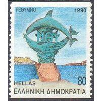 Греция ПАМЯТНИК РЫБЫ