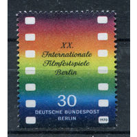 Берлин - 1970г. - Международный кинофестиваль в Берлине - полная серия, MNH [Mi 358] - 1 марка