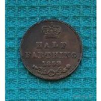 Великобритании 1/2 фартинга 1853 года. Виктория. Корона.