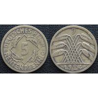 YS: Германия, 5 рентенпфеннигов 1924J, KM# 32 (1)