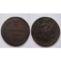 Двушка Александра I  1810г. (ПЧЁЛКА)