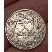 50 грошей  1923  Польша  1923   Rzeczpospolita Polska