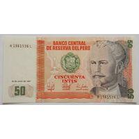 Перу 50 инти образца 1987