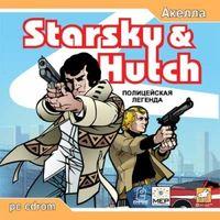 Starsky & Hutch: Полицейская легенда