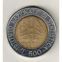 Италия 500 лира 1996 70 лет Национальному институту статистики