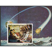 Шарджа 1972. Аполлон-17 (неперфорированный)
